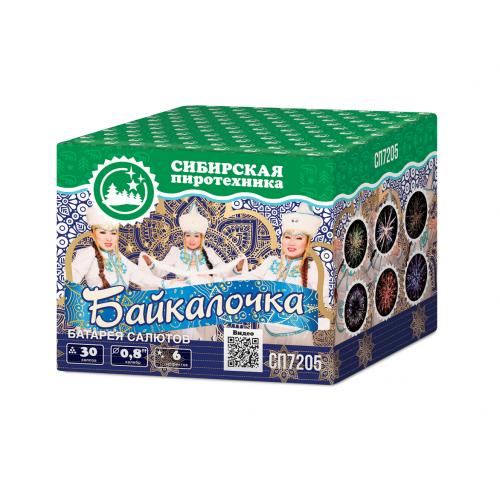 СП7205 Байкалочка (0,8 х 30)